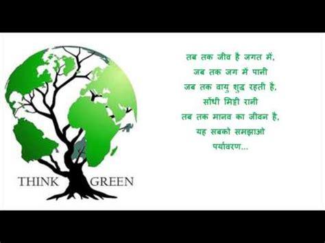 Teachers Day Speech & Essay PDF in Hindi, English, Marathi