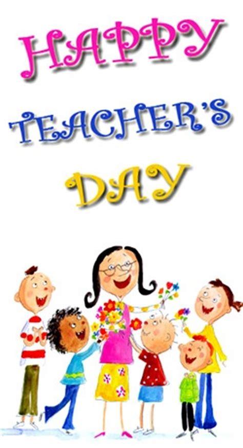 Essay On My Best Teacher In Hindi - buywritefastessaycom